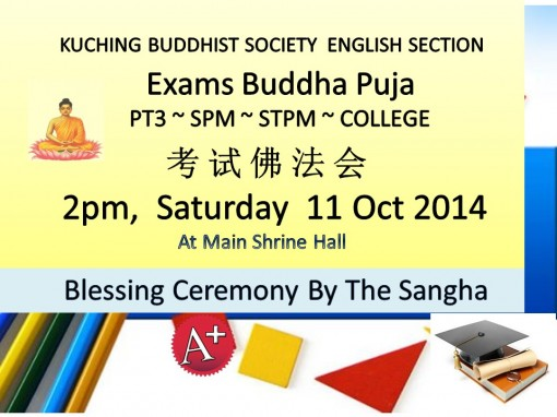 Exam Puja