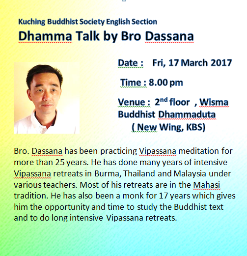 Bro Dassana Talk 17 Mar 17 jpeg notice
